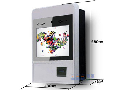 Custom Dustproof , Waterproof Payment Wall Mounted Electronic Kiosk With LCD Monitor