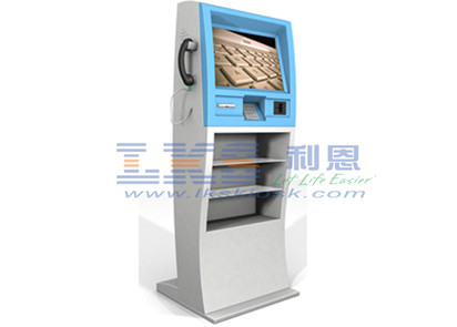 Telephone Health Kiosk Patient Healthcare Social Insurance Card Payment