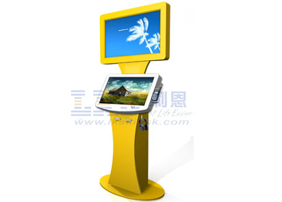 Video Store Self Music Downloading Service Kiosk Pay By Handheld POS Terminal